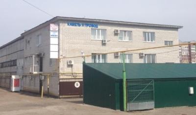 AZS-office